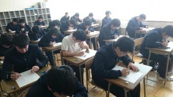 2014 卒業試験 3B