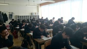 2014 卒業試験 3C