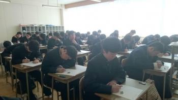 2014 卒業試験 3E