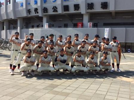 2015 硬式野球開会式前