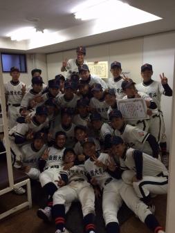 2015 硬式支部優勝 (1)