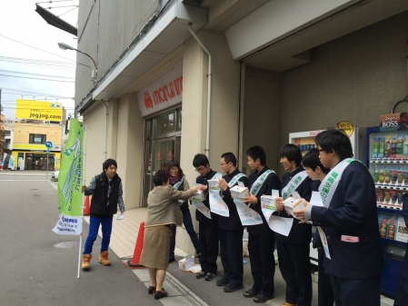 2015 ashinaga