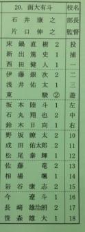 2016 aki shibu kousiki1 (1)