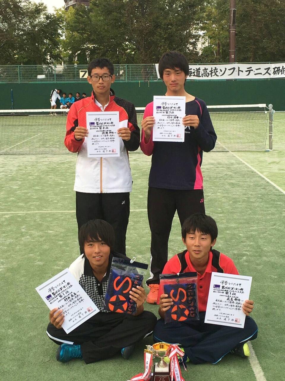 2016 soft-tenis gosen