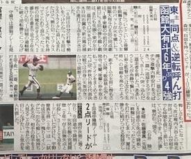 2017 kousiki spring news (7)