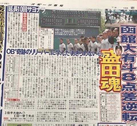 2017 kousiki spring news (6)