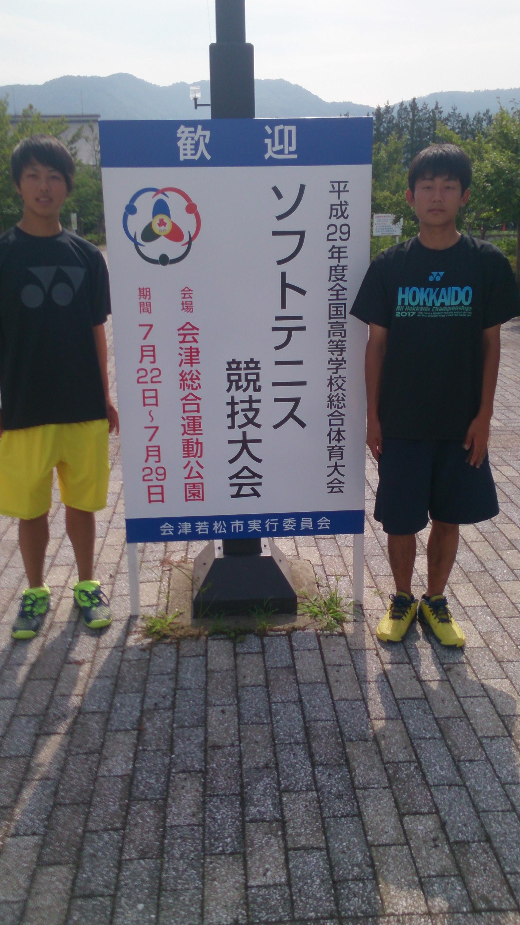jhs-judo.jp - 第41回 全国高等学校柔道選手権大会