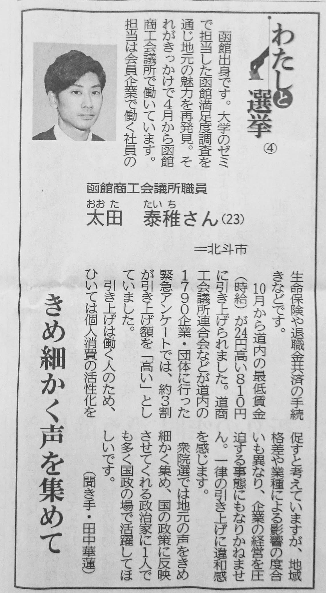 2017 taichi